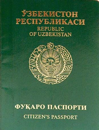 Узбекский паспорт старого образца